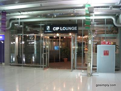 Bangkok Louis Tavern CIP Lounge Entrance - Concourse G