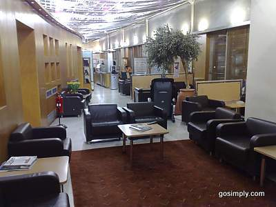 Athens International Airport Aristotle Onassis Lounge