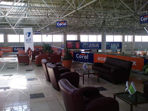 Antalya International Airport Lounges Affordable VIP Lounge Access